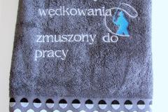 1_DSC00205